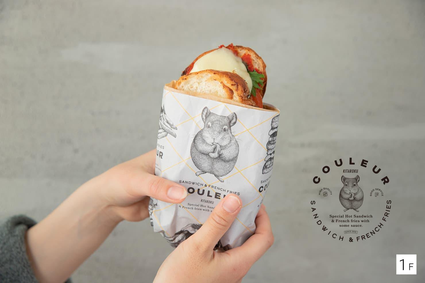 CAFE966
