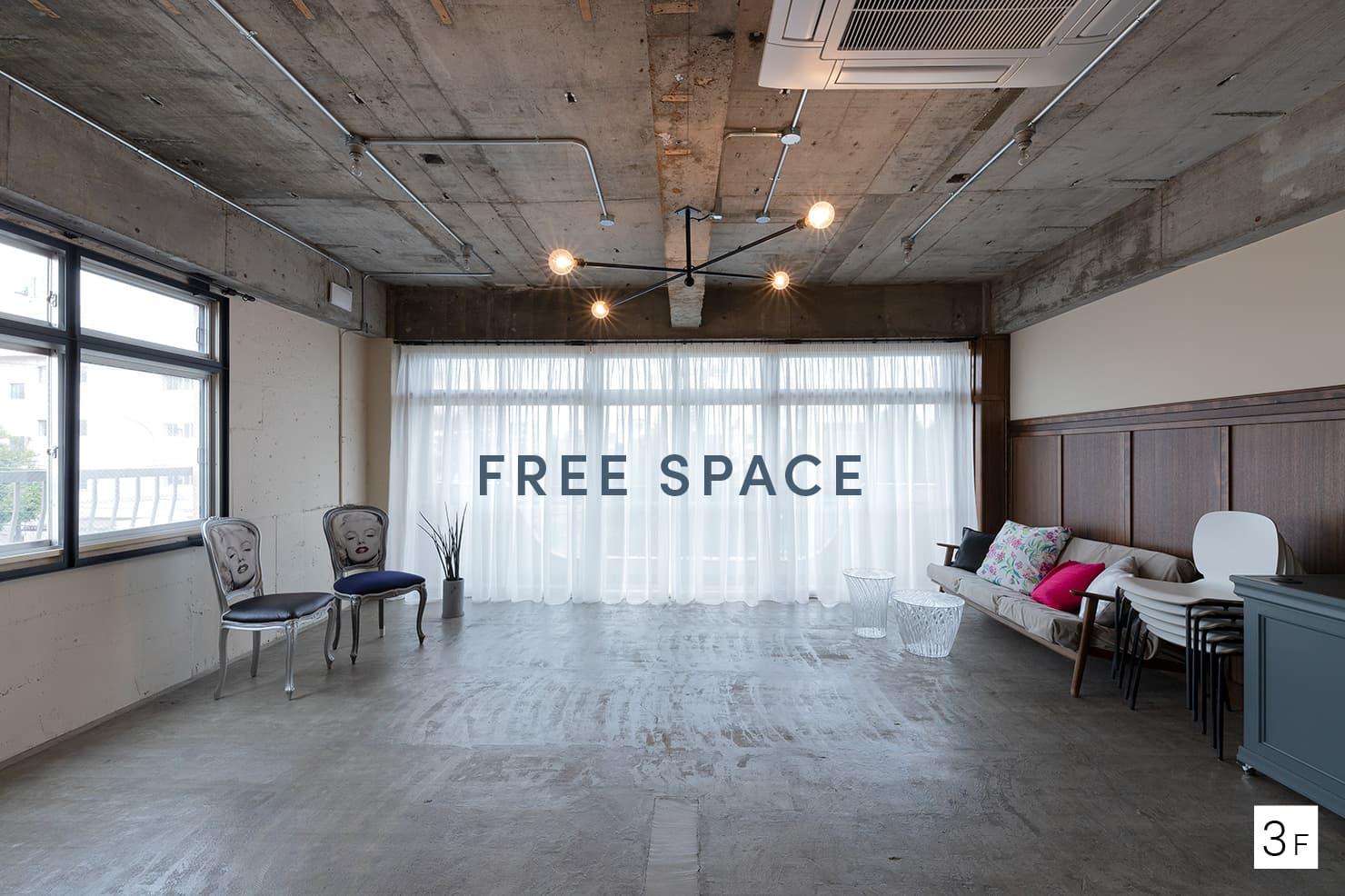 キタロクビル FREE SPACE