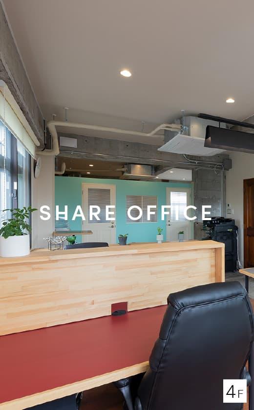 キタロクビル SHARE OFFICE