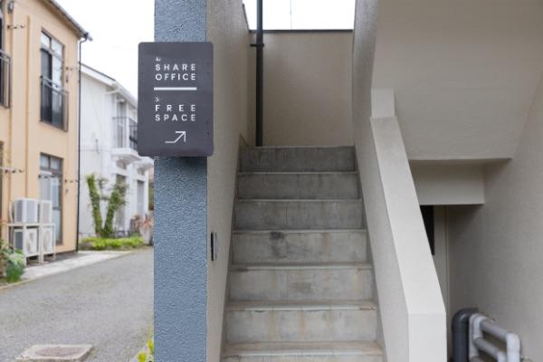 SHARE OFFICE 入口 (キタロクビル1F)